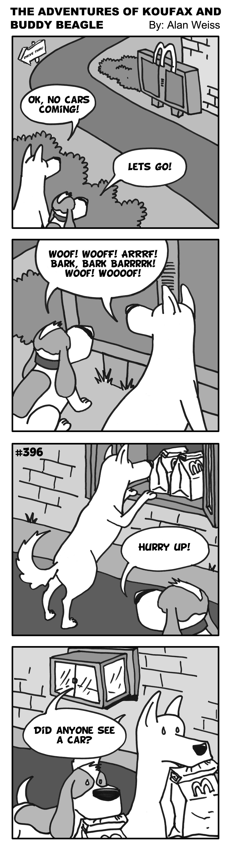 Koufax_396